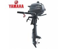 Yamaha F2,5 Hp 4 Zamanlı Deniz Motoru  / Kısa Şaft