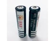 18650 Li-ion Şarj Edilebilir Pil (3,7 Volt )